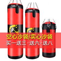 Боксерские мешки с песком, твердый песок пакет Висячие домашние полые тренировки taekwondo для взрослых детские Фитнес-оборудование