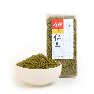 东北小绿豆清凉绿豆粥绿豆汤500g*3