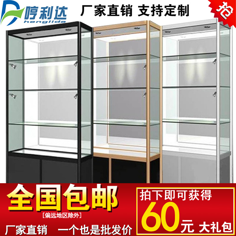 Hum Lida Boutique Display Cabinet Glass Counter Makeup Jewelry Display  Cabinet Hand Made Toy Car Model Cabinet