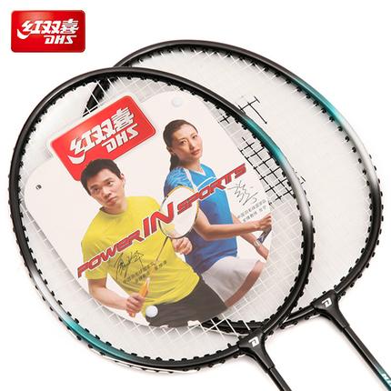 【正品防伪】红双喜 初学者训练羽毛球拍 2支装
