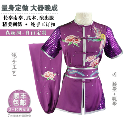 Chinese Martial Arts Clothes Kungfu Clothe Wushu Competition Performs Colorful Clothes for Adults and Children with Short Collar Embroidery Phoenix Sticking Sequins