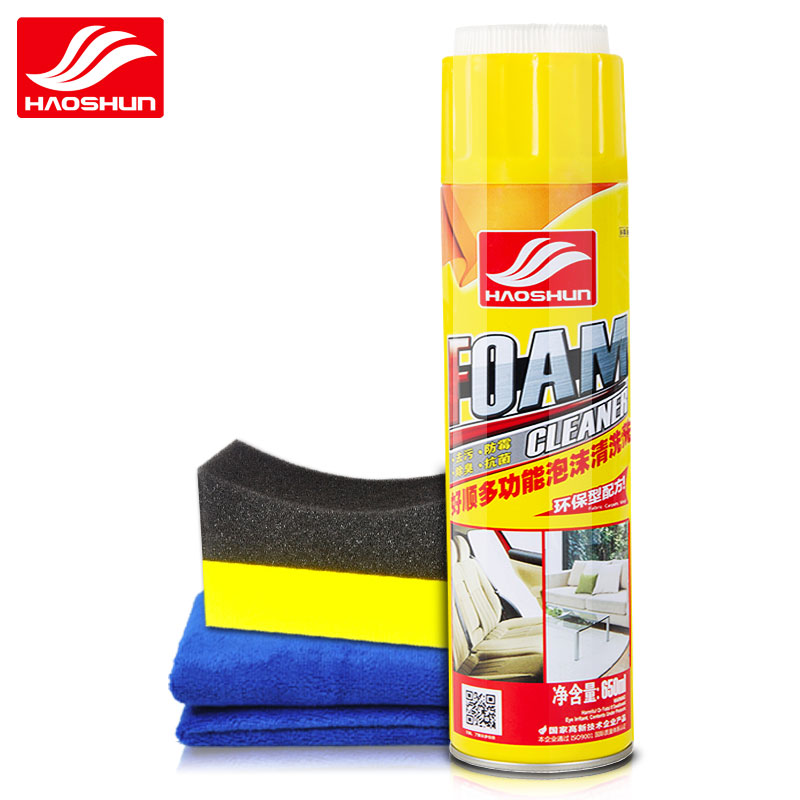 Good Shun Car Interior Cleaning Agent Seat Foam Cleaner Indoor Ceiling Flannel Leather Dry