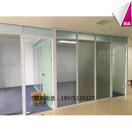 Changsha Office High Partition Glass Partition Room Decorated Steel Glass  Bathroom Screen Factory