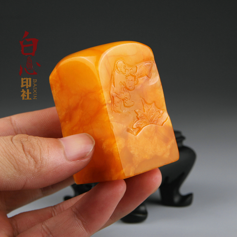 USD 21.54] Hand-carving in imitation Shou Shan stone game stamp ...