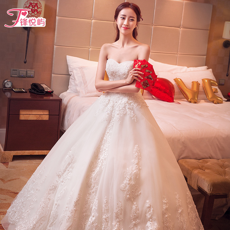 USD 231.27] Tube top wedding dress Qi in 2018 spring new waist was ...