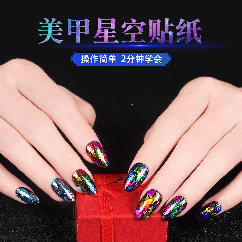 cheap Purchase china agnet 6 kinds of nail art star paper waterproof ...