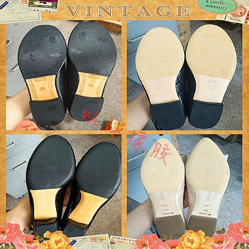 Застежка для обуви Vibram
