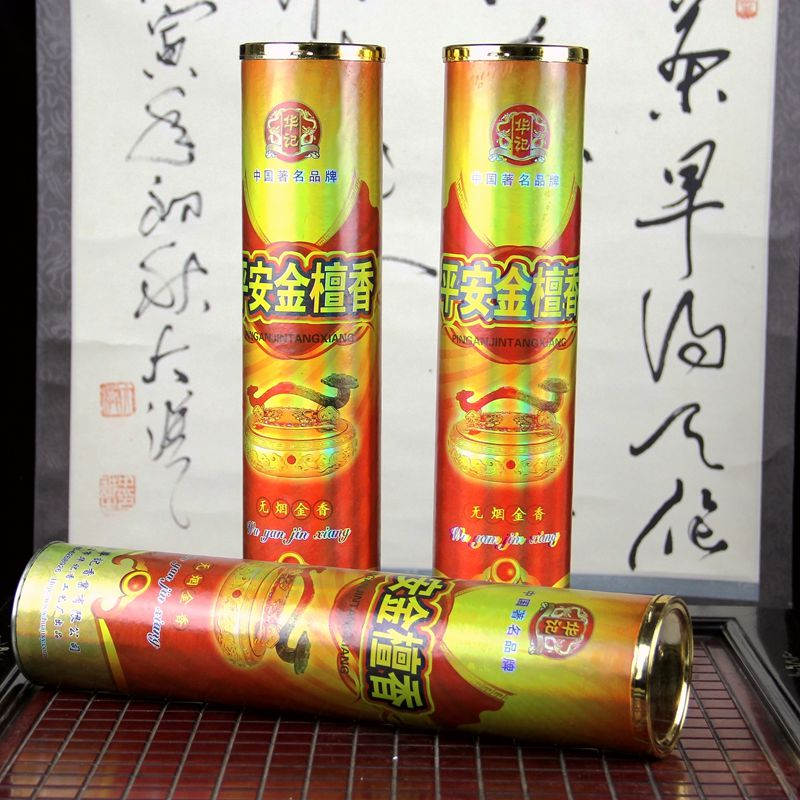 锦辉行纯无烟檀香袋装竹签香盘香线香藏香香塔香礼佛用品正品包邮