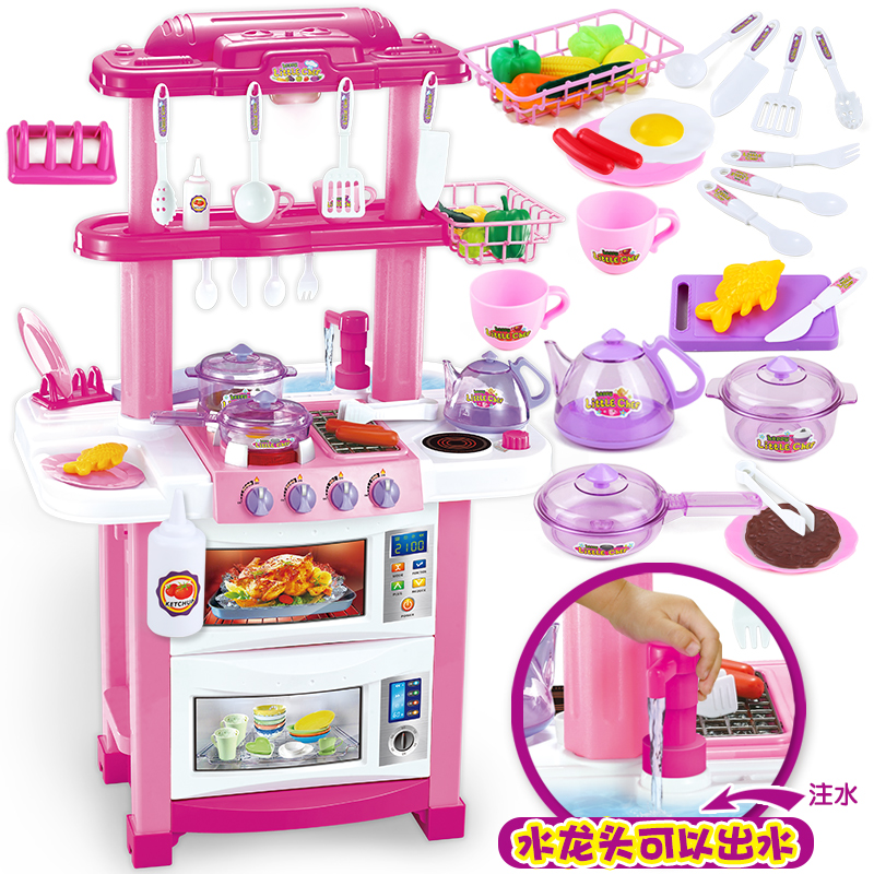 Baby cooking utensils children play house kitchen toy for Best kitchen set for 4 year old