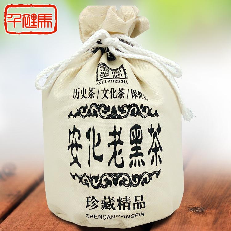 买1送2赠品七年陈安化陈年天尖360g珍藏黑茶安化黑茶黑茶湖南精品
