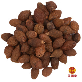 z Cost-effective Free Shipping] Fat Sea 250g Oriental Chinese Medicine