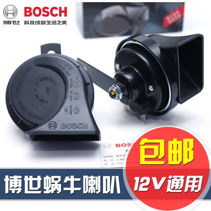Bosch улитки динамик электронный высота звук звук флейта H3F мораль отдел автомобиль динамик импорт EC9C водонепроницаемый превышать кольцо