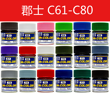 Mr Color Hobby Gsi Shire Paint C61 C80 Universal Link