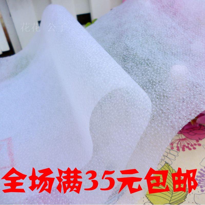 服装辅料衬布领口衬 厚粘合里衬 全棉布衬 包包衬 单面带胶 硬衬