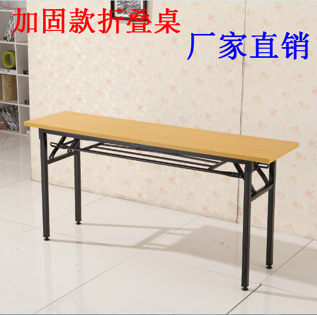 Elegant Conference table training table long Desk Desk staff simple small activity table folding long table bar In 2019 - New folding bar table Review