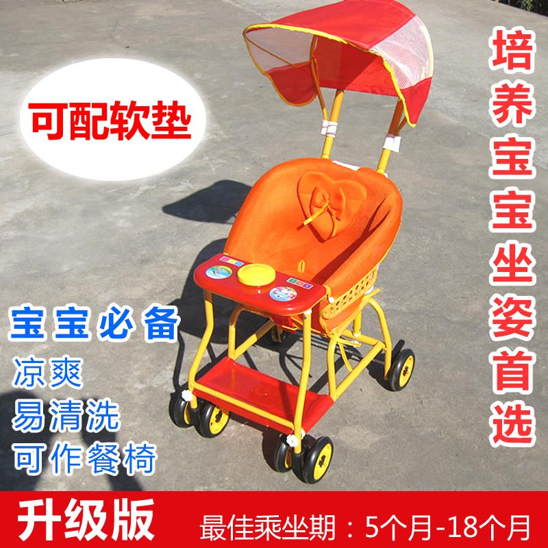 万向轮 音乐减震带刹车 儿童推车 婴儿推车 外婆桥正品 仿藤推车