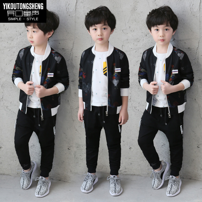 1627432d3852 Children s clothing boys spring coat 2018 new 10 children Korean jacket 12  children 15-year-old boy casual cardigan
