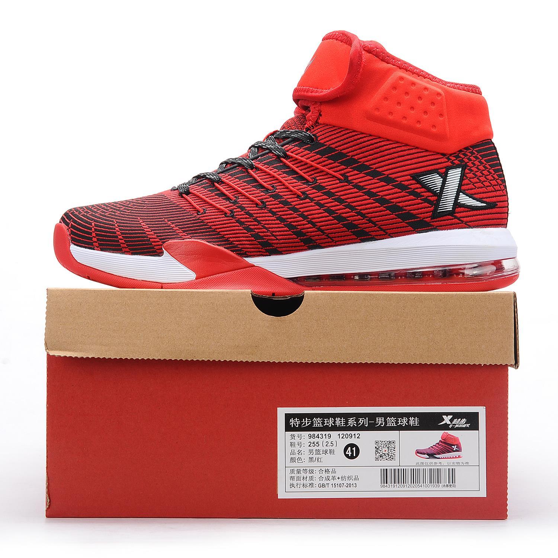 特步男款篮球鞋高帮气垫明星同款炫酷运动鞋2016新款984319120912