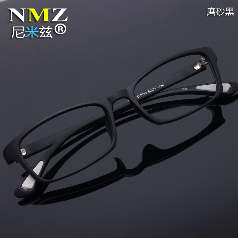 e68b9d16cc ... Ultra light TR90 glasses frame black frame full frame sports glasses  frame non-slip myopia ...