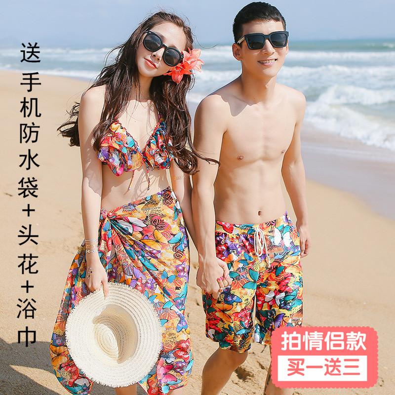 比基尼罩衫海边度假必备泳衣披纱波西米亚V领露背长裙沙滩裹裙女