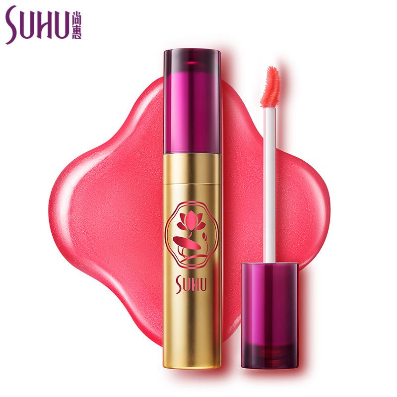 SUHU Shang Hui Yan Ziyan Lip Gloss Lip Gloss Lip Gloss Moisturising Lip Gloss Giữ ẩm Không dễ làm mất màu Không thấm nước Chính hãng - Son bóng / Liquid Rouge