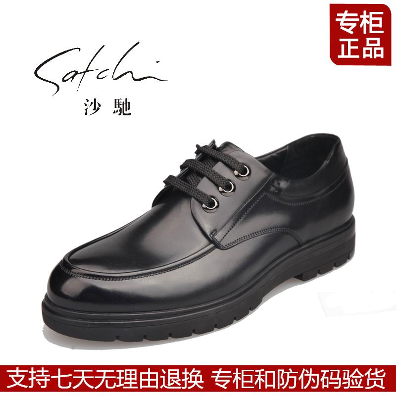 2016年新款冬季男鞋保暖男士棉鞋棉鞋加绒休闲鞋子