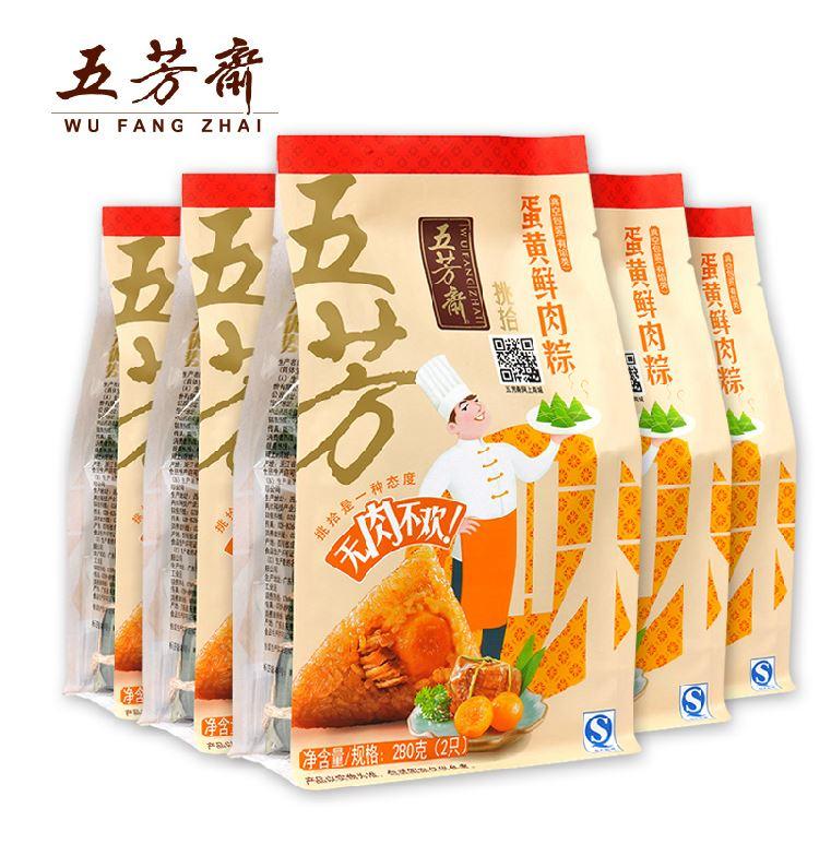 嘉兴五芳斋粽子 五芳大肉粽6只+蛋黄鲜肉粽4只5*280g大粽子 包邮