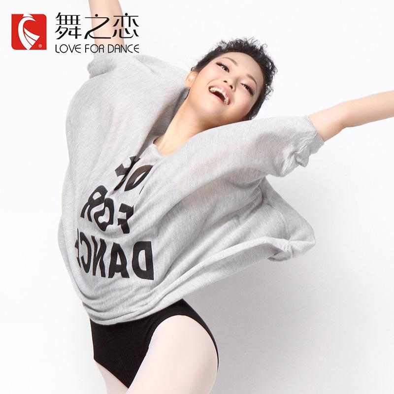 舞蹈服上衣网纱舞蹈服练功服女成人芭蕾舞体操服网纱形体上衣