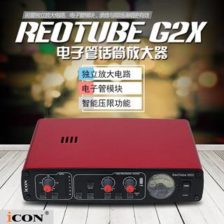Процессоры, предусилители, усилители микрофона,  ICON G2X ай хочу ReoTube G2X электронный трубка цифровой слова релиз с цифровой интерфейс, цена 13437 руб