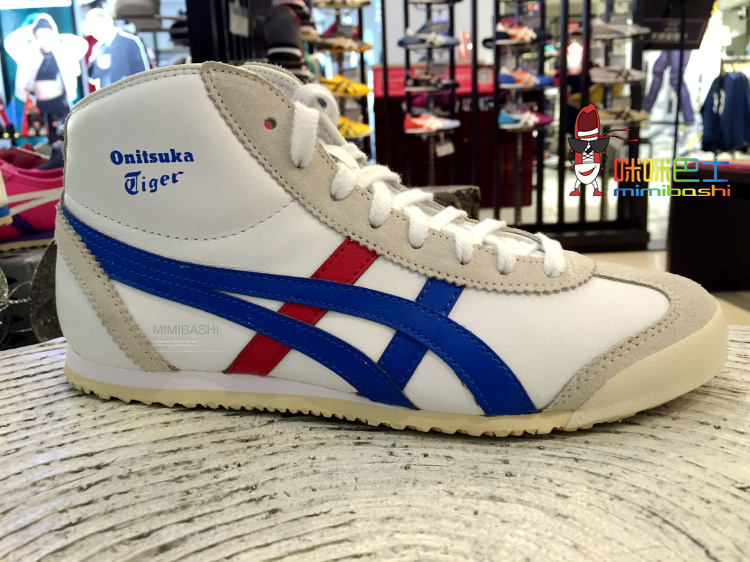 reputable site c2a62 9f145 Onitsuka Tiger Onitsuka Tiger Retro High-Top Shoes MEXICO DL409-0143  THL328-1659