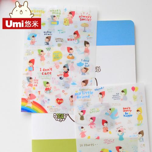 Креативные наклейки Umi