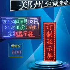 LED-дисплеи цвет P10 полу-открытый красный цвет