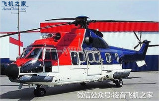 Helicopter AS332 private helicopter rental rental price price Gao Fu Shuai male god helicopter