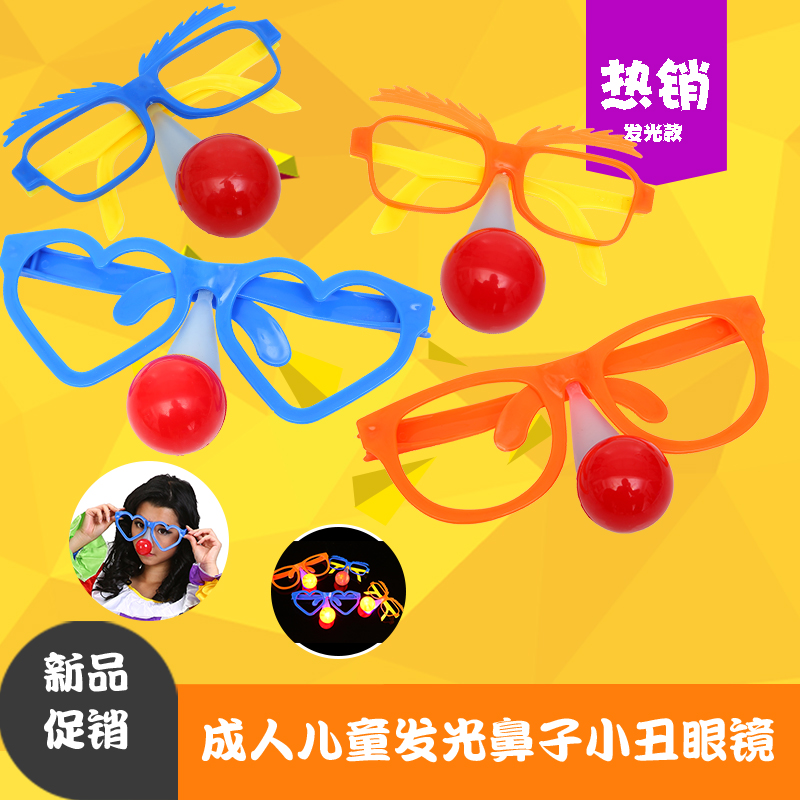 Mascarade funny funny exagerated children adult red nose glowing nose glasses accessoires accessoires ornements