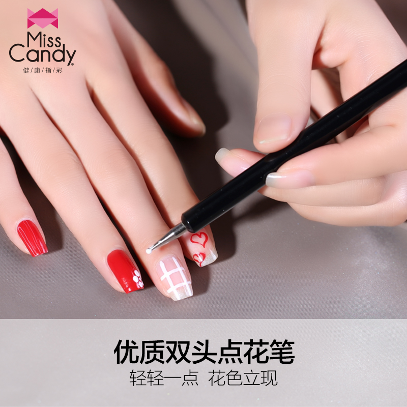 USD 12.99] Miss Candy manicure point flower pen double-headed point ...