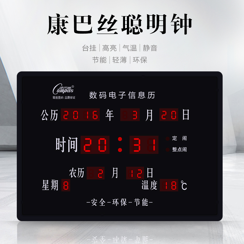 Мир пакистан провод LED цифровой календарь электронный колокол гостиная творческий настенные часы серебристые немой мини часы календарь колокол