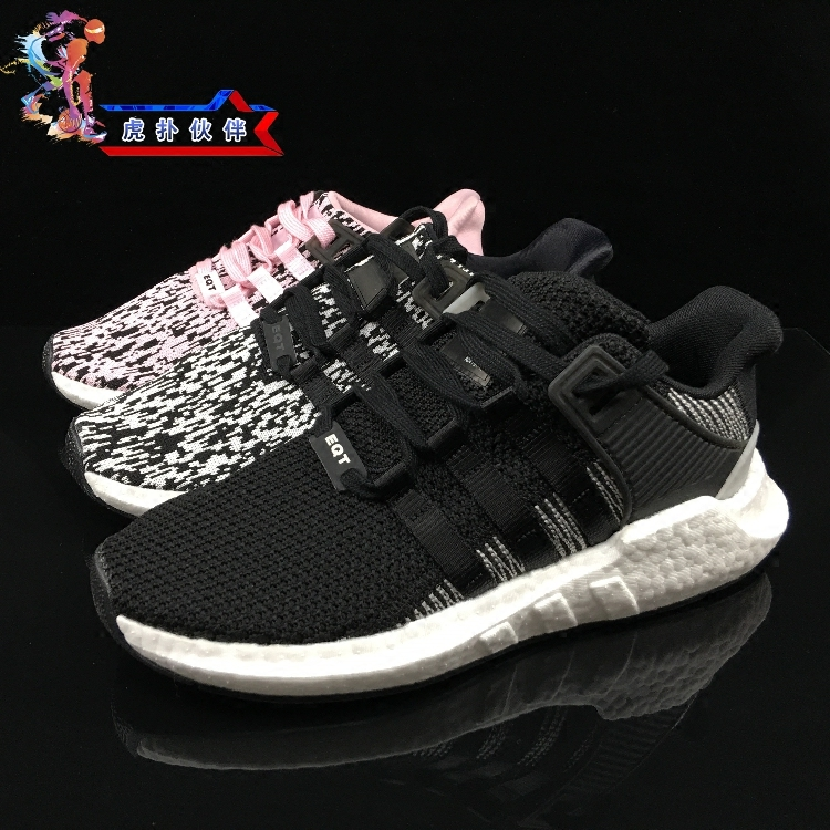 Adidas Equipment 'EQT' Support 93/16 Ultra Boost Chinese New Year