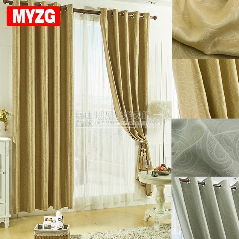 诺曼尼斯 现代中式厚烫金灰色遮光 客厅卧室阳台成品窗帘布料订制