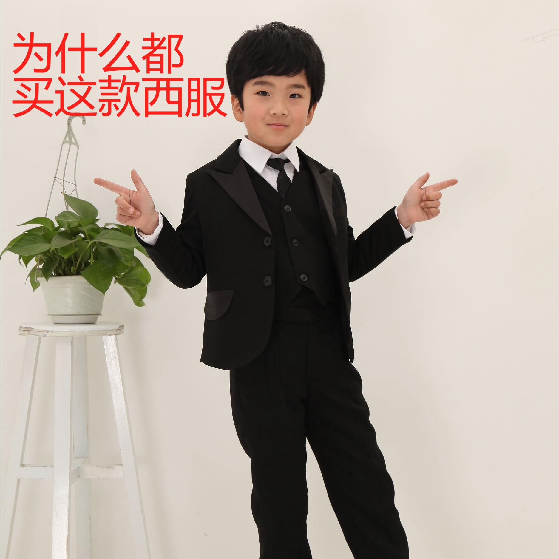 USD 33.71] Boys suit children suits boys dress suit Flower Girl ...