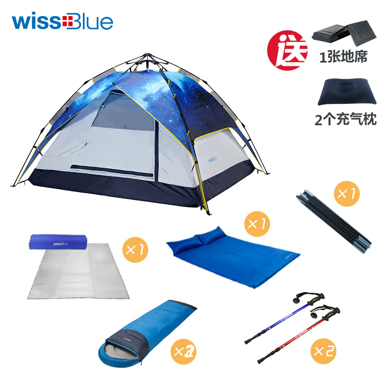 wissblue outdoor tent automatic hydraulic tent moisture-proof pad sleeping bag inflatable pad trekking poles pole package  sc 1 st  EnglishTaobao.net & USD 602.57] wissblue outdoor tent automatic hydraulic tent ...