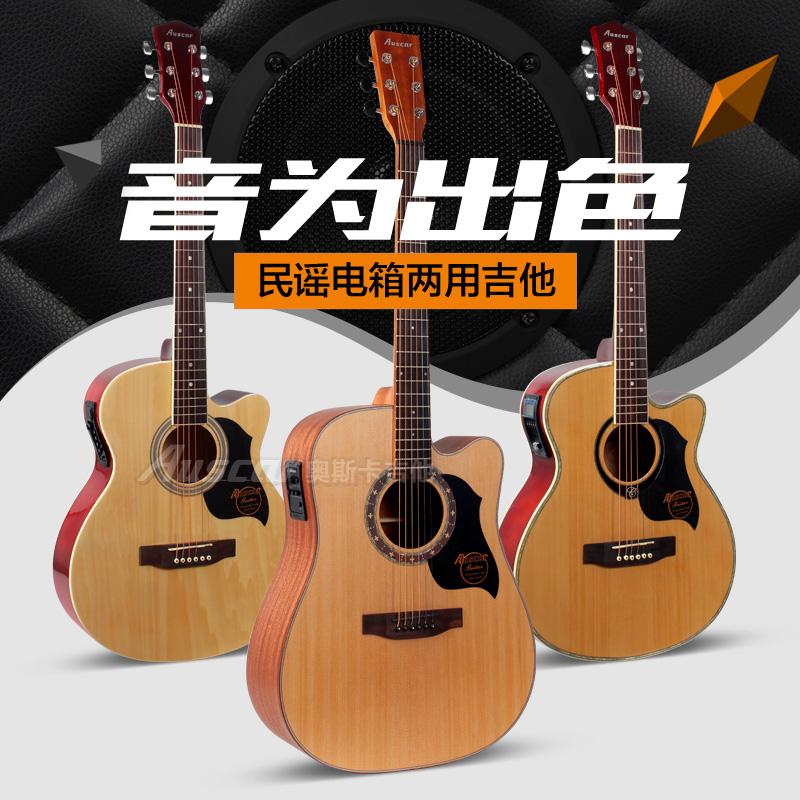 Рекомендован Oscar Guitar Factory ручная работа Электрическая акустическая гитара 40-дюймовый 41-дюймовый профессиональный тест с десятью уровнями исполнения деревянной гитары