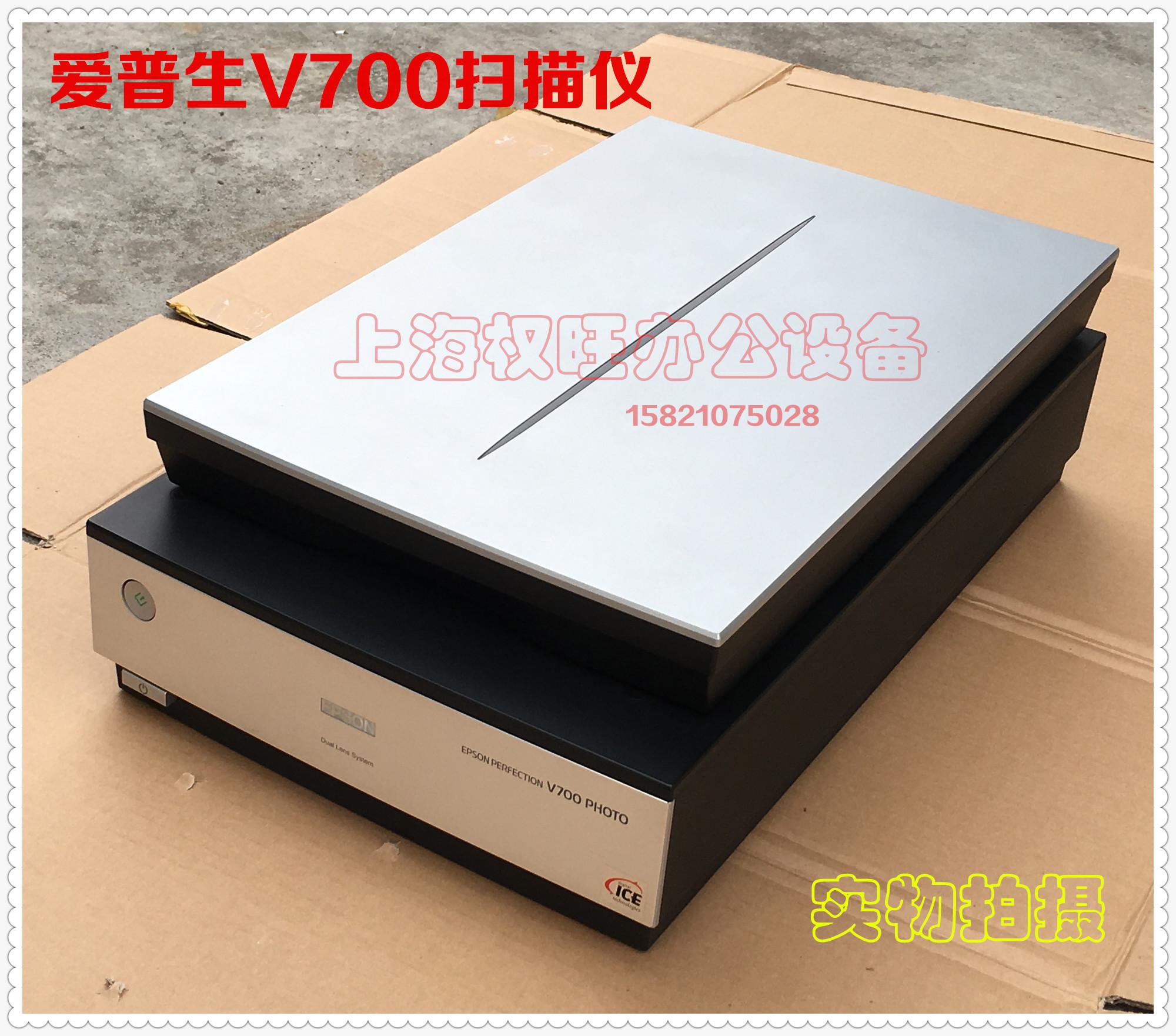 EPSON GT-X970 TREIBER WINDOWS 10