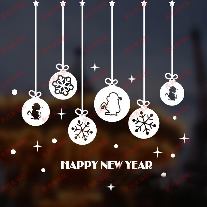 2016新年猴子雪花挂饰 元旦玻璃门贴 猴年店铺装饰橱窗贴窗花墙贴