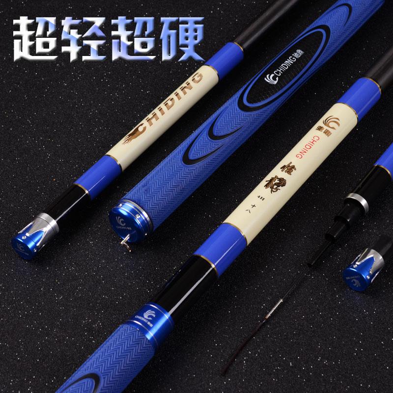 若羽日本进口碳素钓鱼竿超轻硬5.4米台钓竿渔具套装鱼竿手竿特价