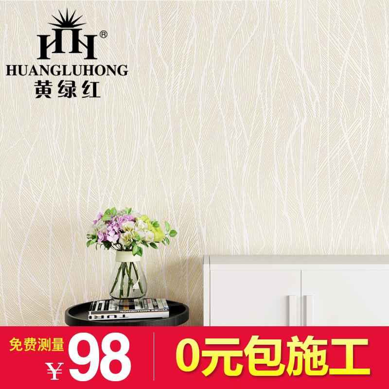 亚麻现代简约素色纯色墙纸电视背景墙无纺布壁纸温馨客厅卧室壁纸