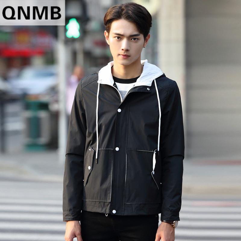 青少年卫衣男春装外套上衣休闲潮男春季中学生衣服韩版衣服学院风