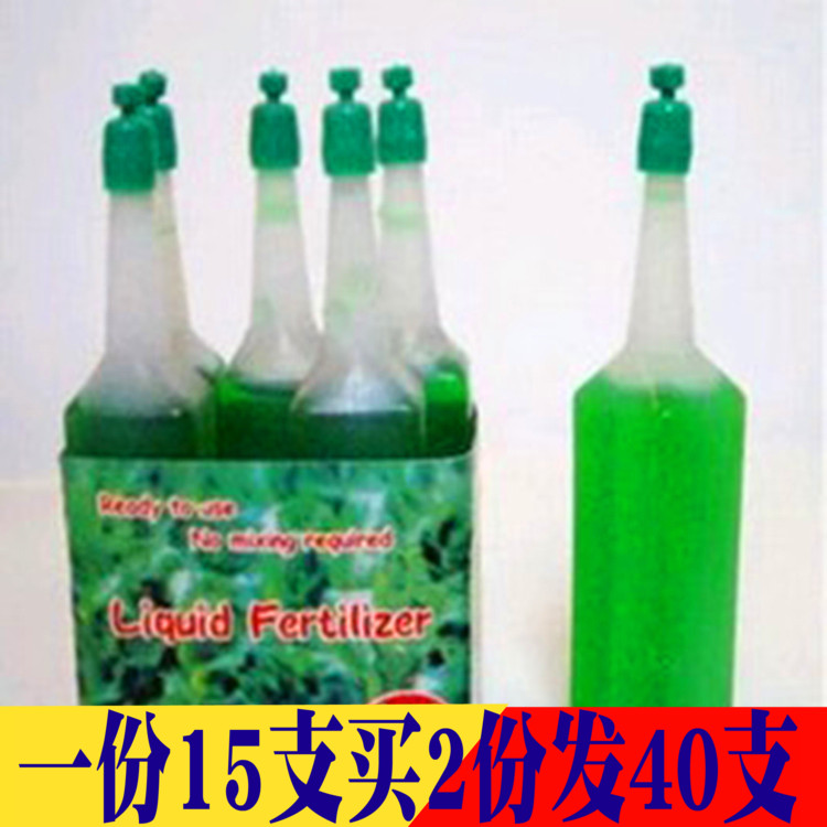 Hydroponic nutrient solution Water Culture soil cultivation plant flower  solution fertilizer liquid fertilizer rich bamboo Guanyin bamboo Narcissus