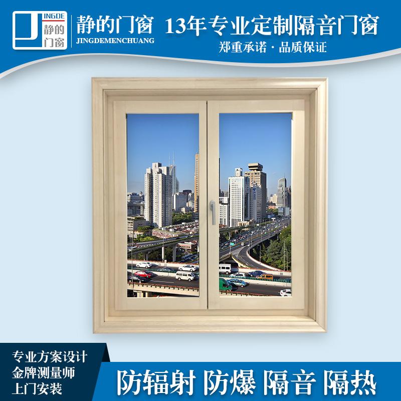 Звуконепроницаемые стекла Чунцин двухслойный Трехслойный полый пластиковый стальной ломаный мост алюминий Изоляционное стекло ПВБ окно Push and pull дверь