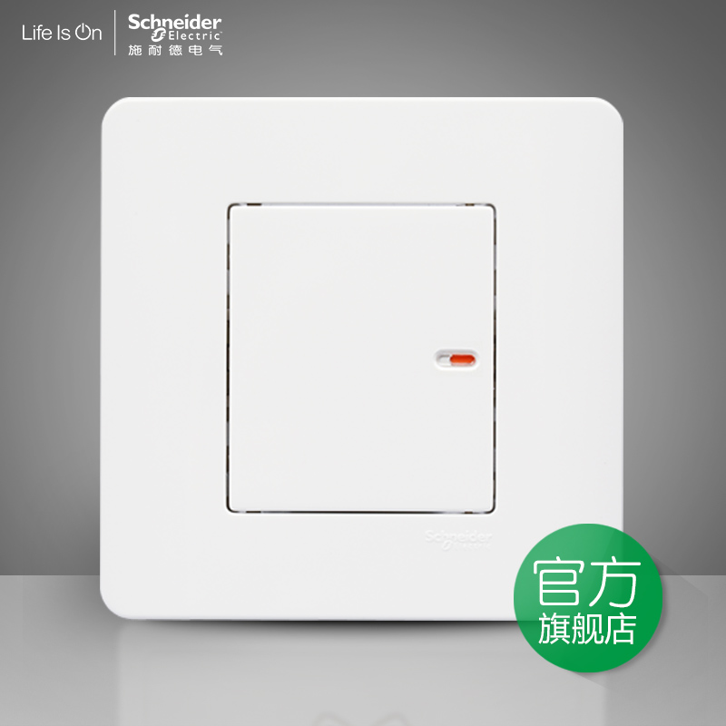USD 14.27] Schneider Electric, a single open with single control ...