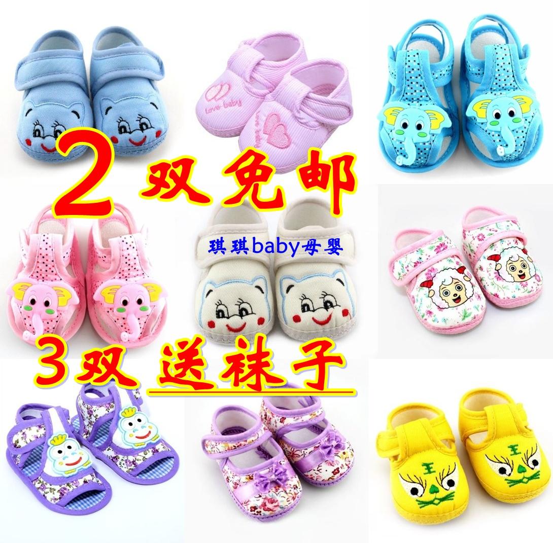 2016夏季软底防滑宝宝凉鞋学步鞋婴儿鞋男女童凉鞋1-3岁韩版凉鞋